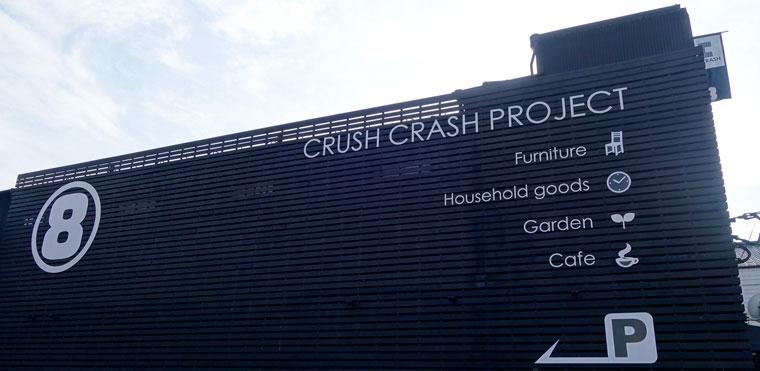 クラッシュプロジェクト