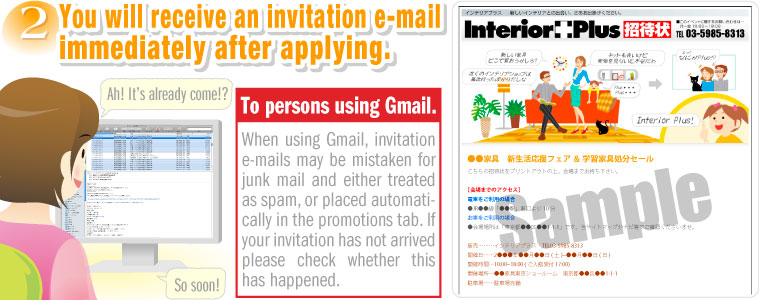 You will receive an invitation e-mail  immediately after applying.