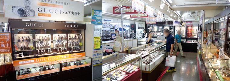 多慶屋時計売り場