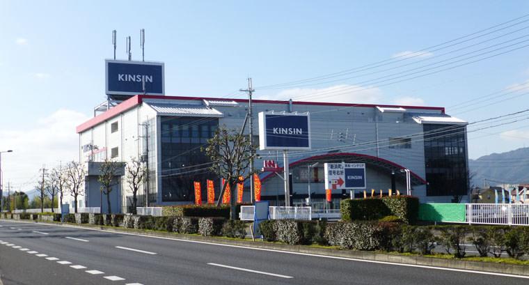 近江大橋店