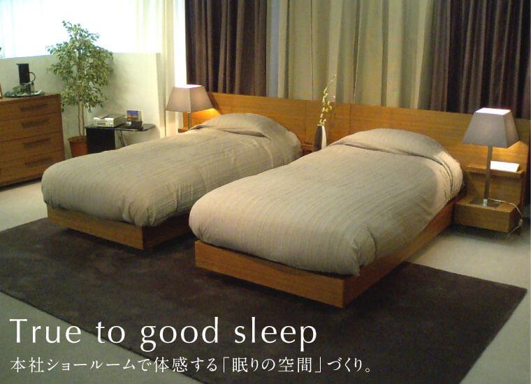日本ベッド池上ショールーム