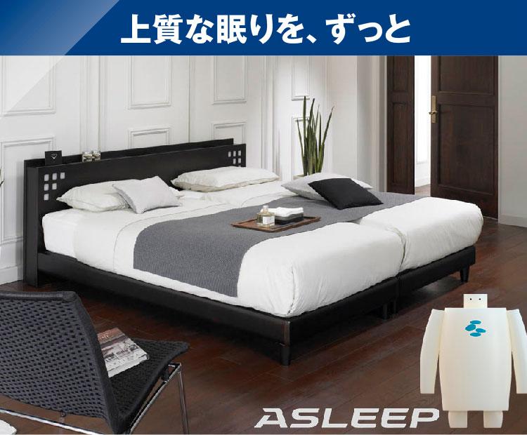 ベッドスタイル1