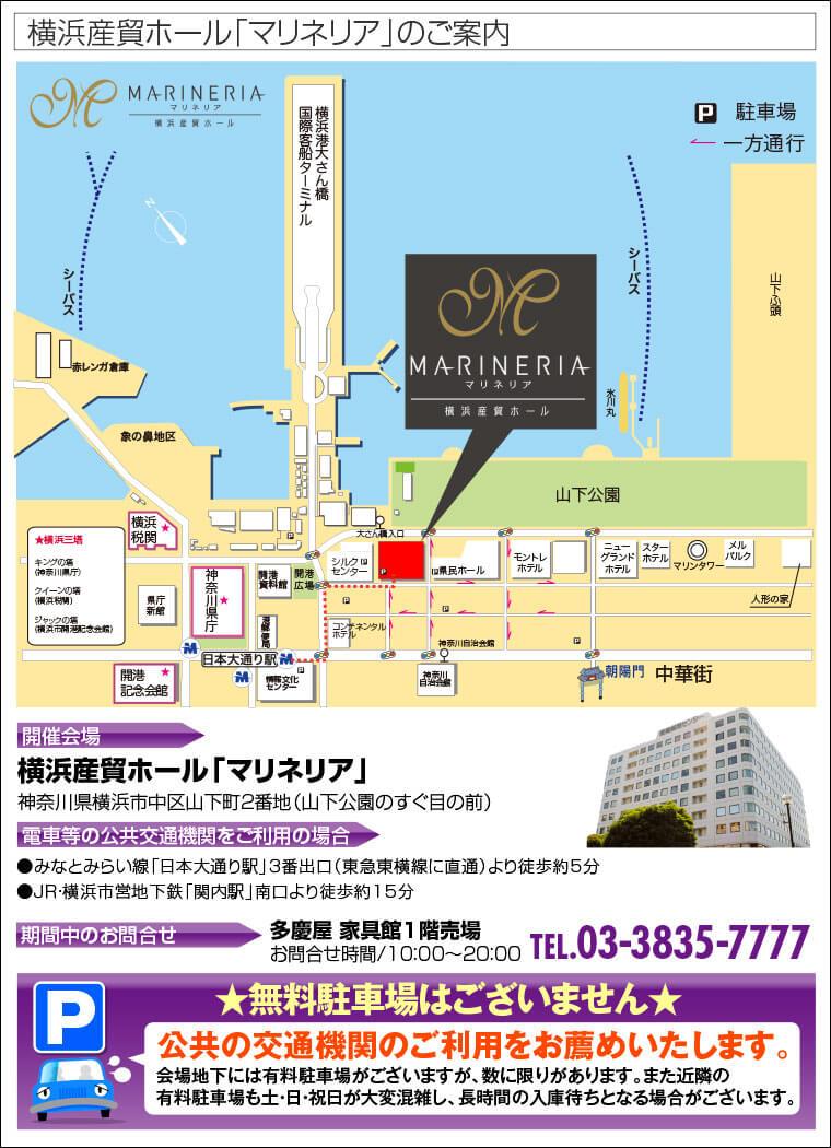 横浜産貿ホールマリネリアへのアクセス