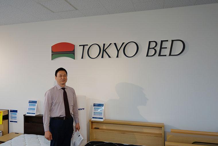 東京ベッドショールーム