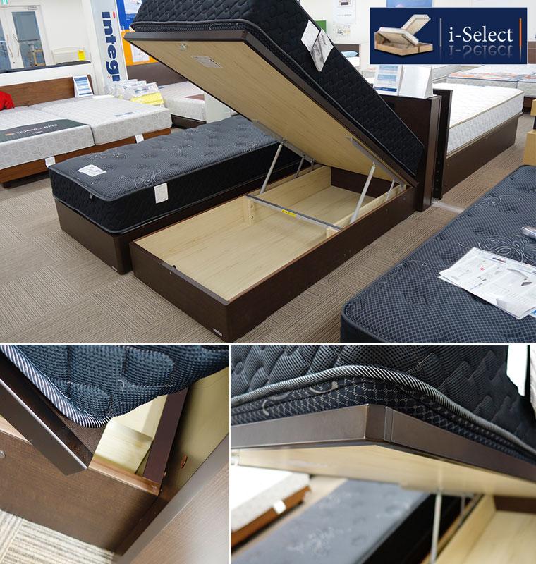 東京ベッドのリフトベッドフレーム