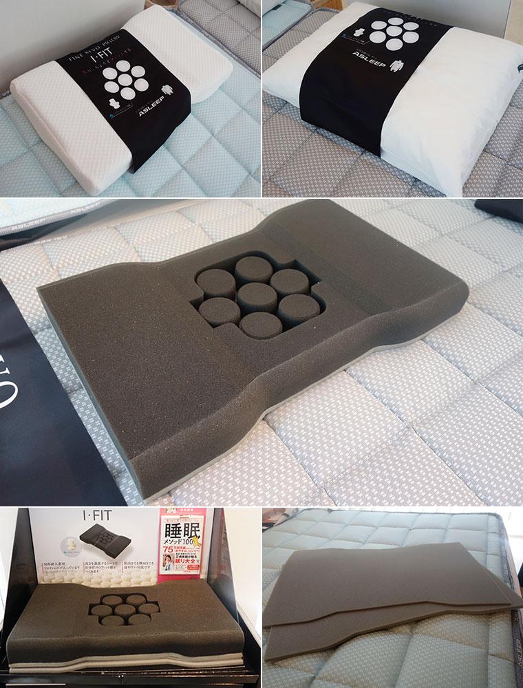 ファインレボ枕