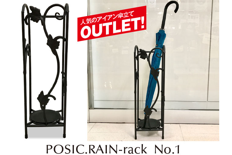 POSIC-RAIN-rack-No1