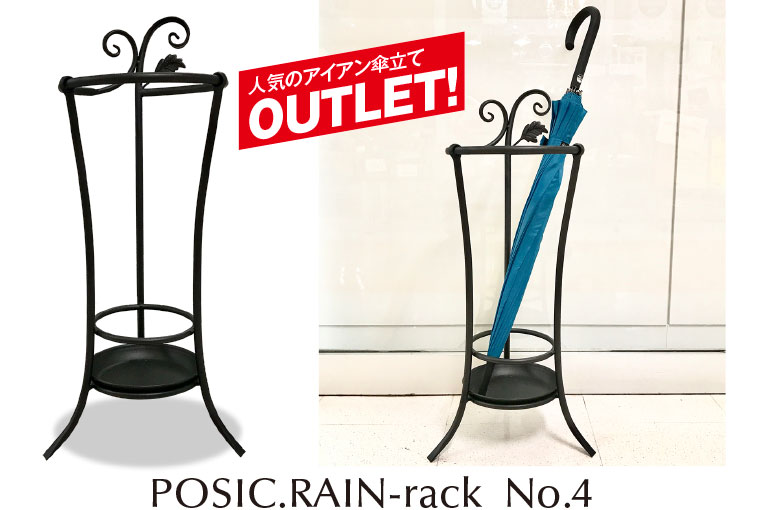 POSIC-RAIN-rack-No4