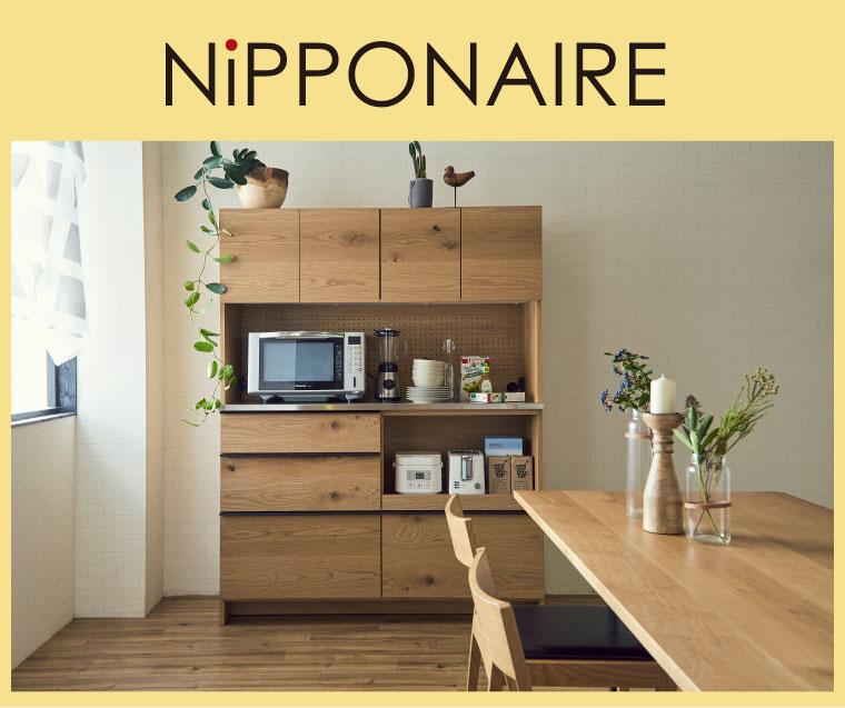 NIPPONAIRE