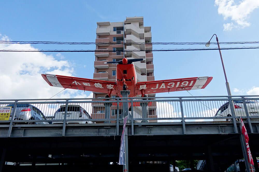小田億ファインズの飛行機