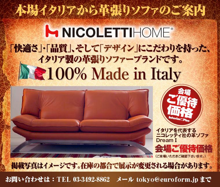 forms_toc_20190511_nicoletti2