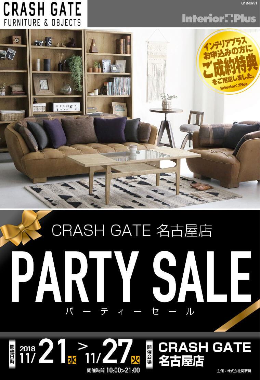 CRASH GATE 名古屋店 パーティーセール