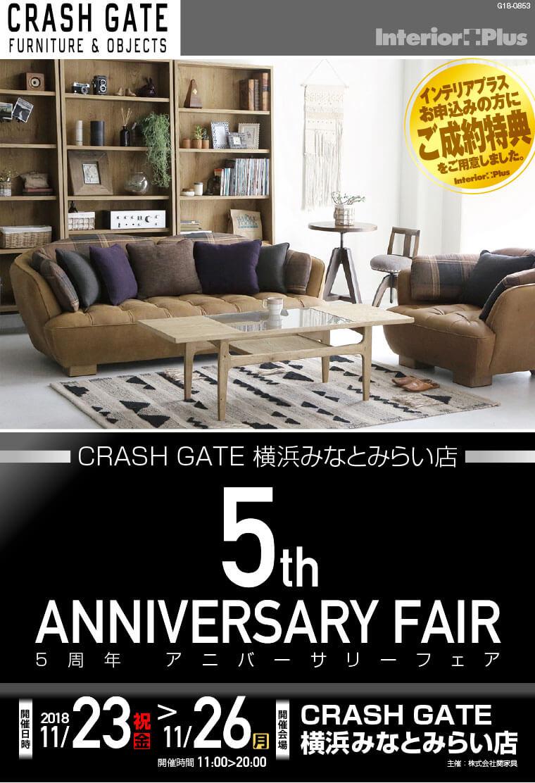5周年アニバーサリーフェア|CRASH GATE横浜みなとみらい店
