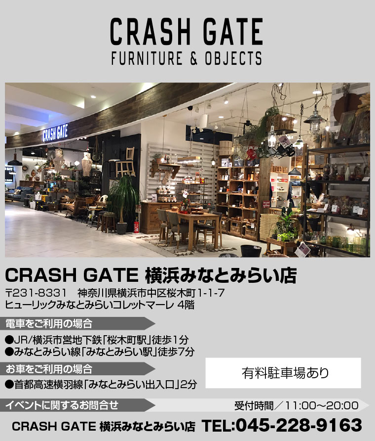 CRASH GATE 横浜みなとみらい店へのアクセス