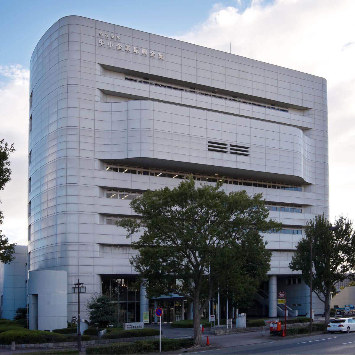 名古屋市中小企業振興会館 吹上ホール