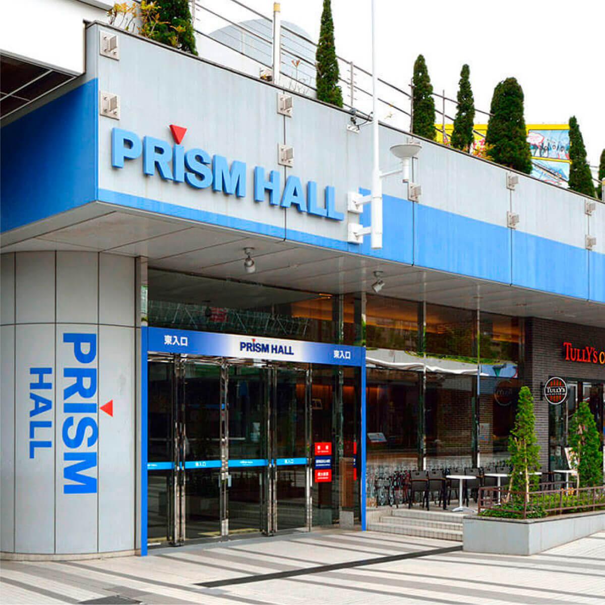 東京ドームシティ プリムズホール