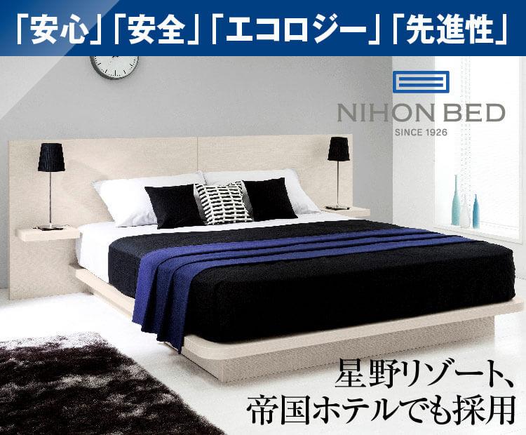 ベッドスタイル2