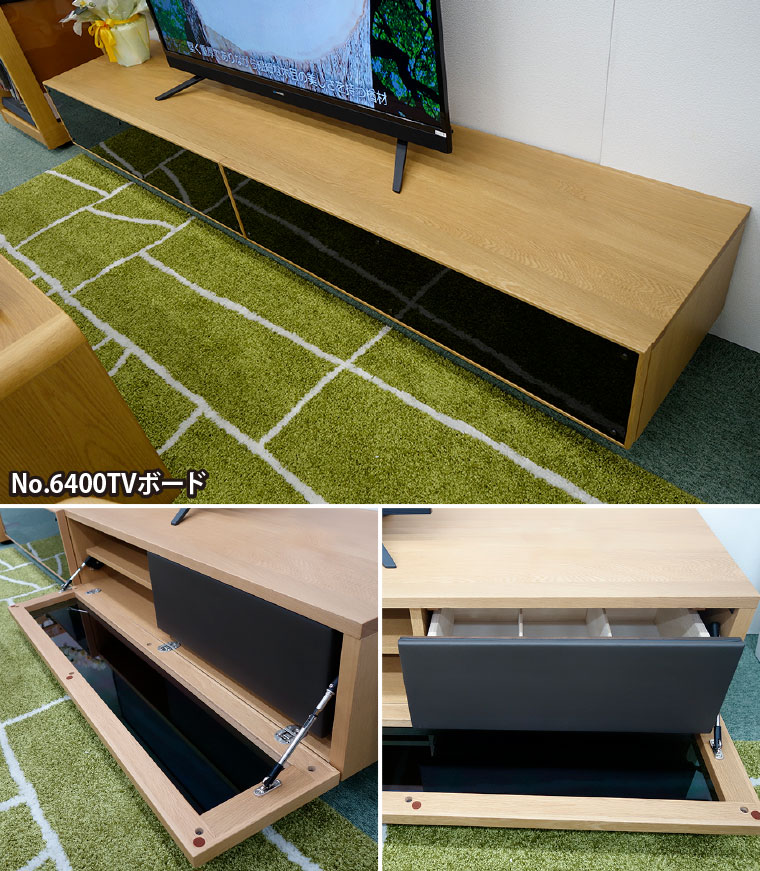 No.6400TVボード