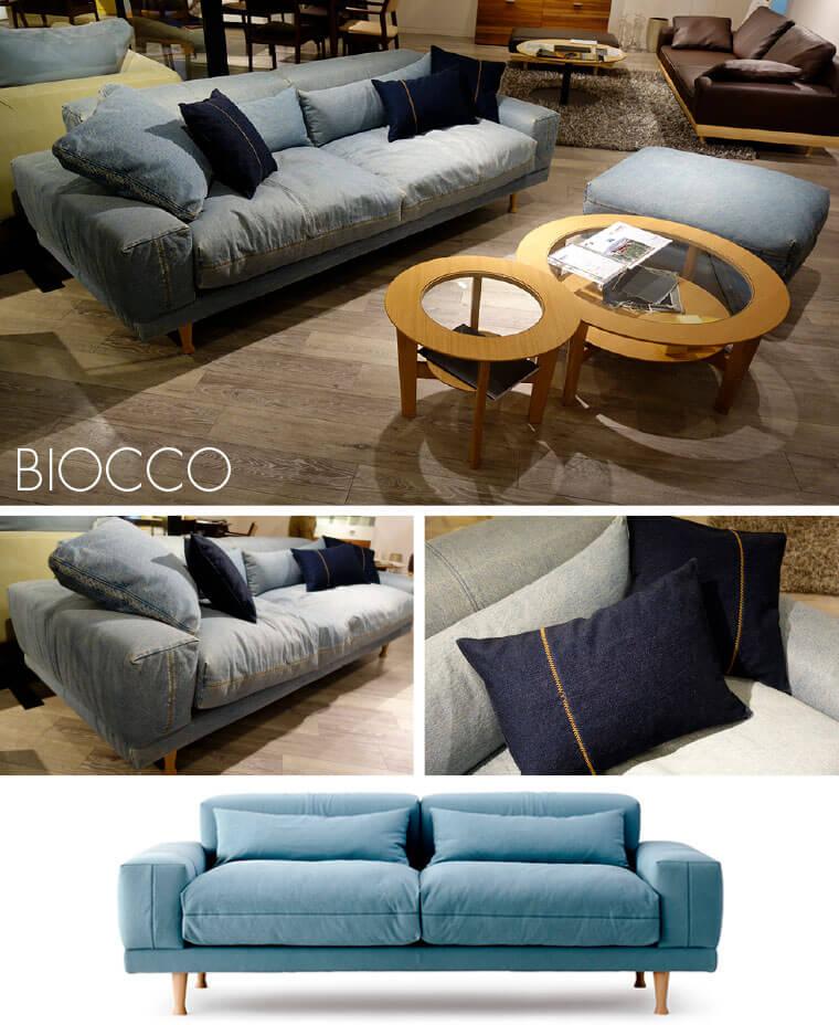 ビオッコ/BIOCCO