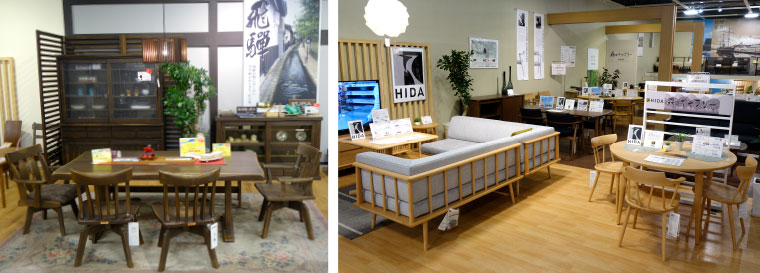 山新の飛騨の家具