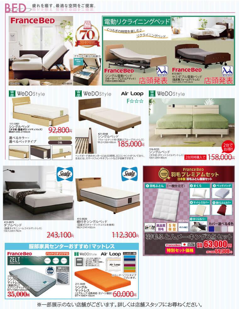 n-ベッド