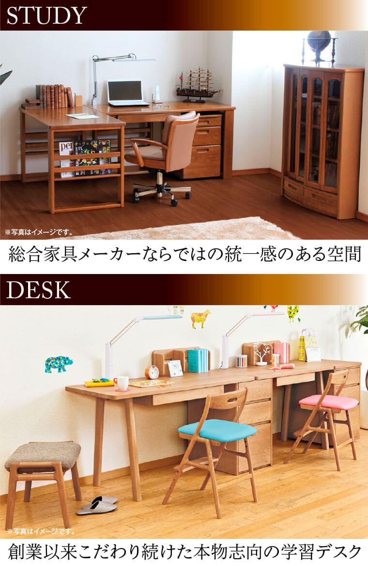 浜本工芸の学習家具