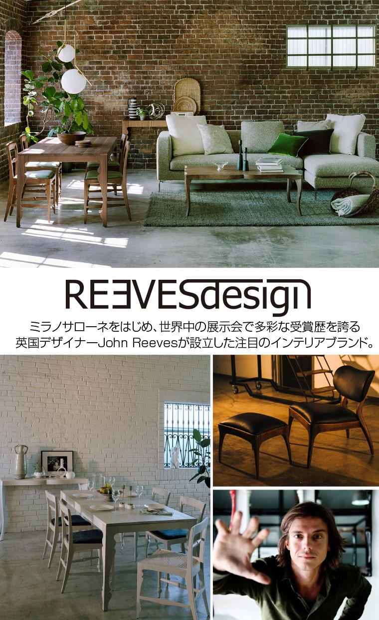ReeVesDesign