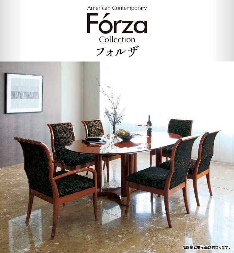 Forza/フォルザ