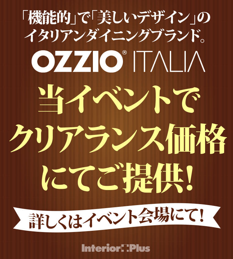 オッジオイタリアのイタリアンダイニングブランド
