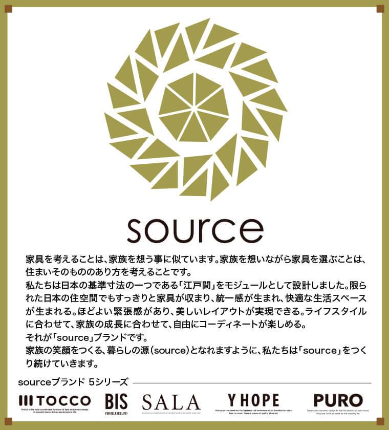 吉佳 source