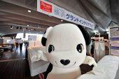 横浜グランドインテリアフェアは横浜と家具探しを両方楽しめる大型イベントなんです。
