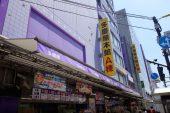 あらゆる物が安い!御徒町の多慶屋(たけや)は都内最大級の総合ディスカウントストア!