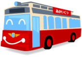 横浜の人気の観光スポットでいっぱい遊ぶコツ